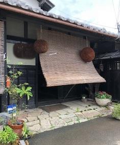 滋賀県高島へ行ってきました。